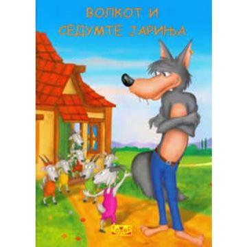 Слика на Волкот и седумте јариња