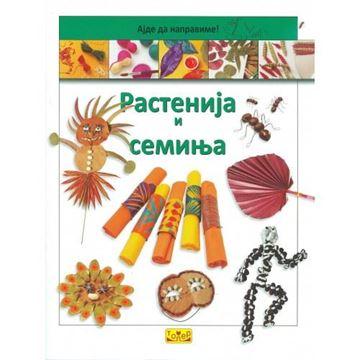 Слика на Растенија и семиња
