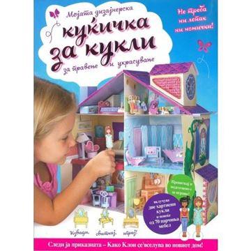 Слика на Куќичка за кукли