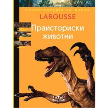 Слика на Праисториски животни