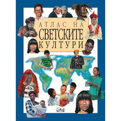 Слика на Атлас на светските култури