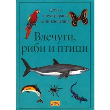 Слика на Влечуги,риби и птици