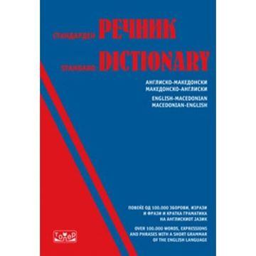 Слика на Англиско-Македонски и Македонско-Англиски речник