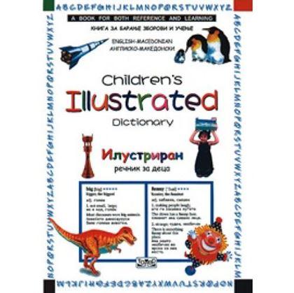 Слика на Илустриран речник на англиски јазик за деца