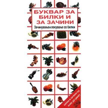 Слика на Буквар за билки и за зачини