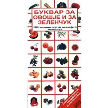 Слика на Буквар за овошје и за зеленчук