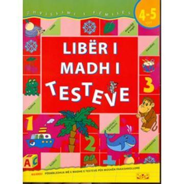 Слика на Libri i madh i testeve (4-5 vjeç)