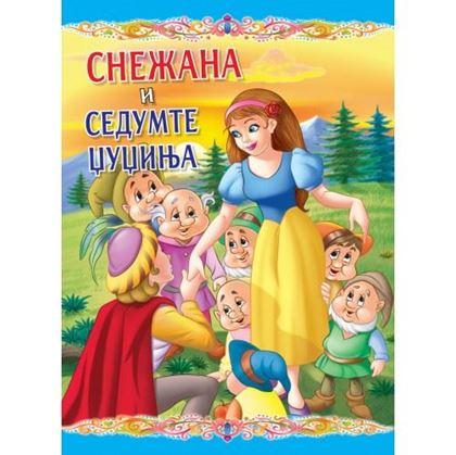 Слика на Снежана и седумте џуџиња