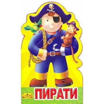 Слика на Пирати