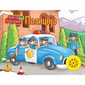 Слика на Полиција