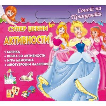 Слика на Сонот на принцезата