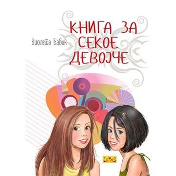 Слика на Книга за секое девојче