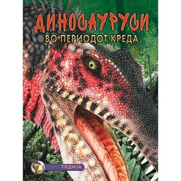 Слика на Диносауруси во периодот креда