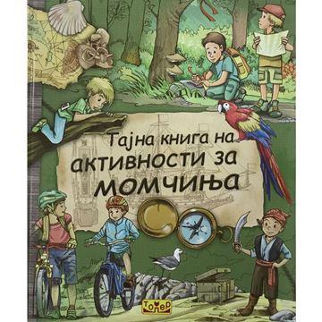 Слика на Тајна книга на активности за момчиња