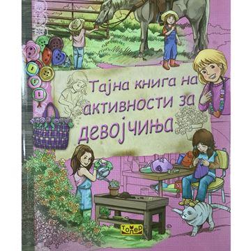 Слика на Тајна книга на активности за девојчиња
